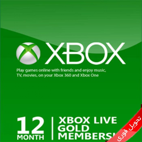 Xbox Live 12 Month Gold Worldwide Instant Delivery