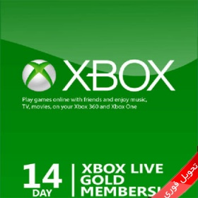 Xbox Live 14 Day Gold Worldwide Instant Delivery