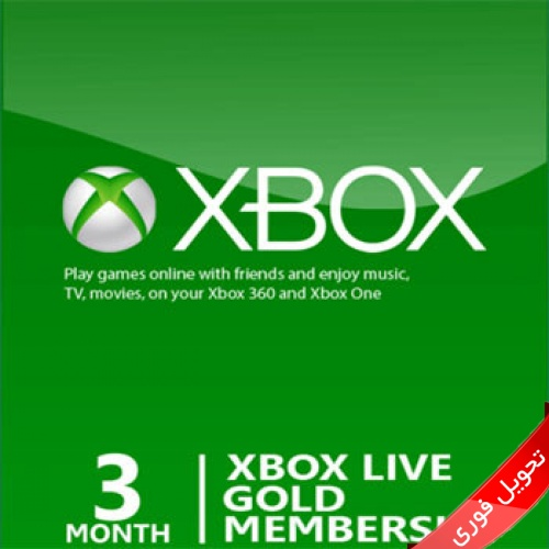 Xbox Live 3 Month Gold Worldwide Instant Delivery