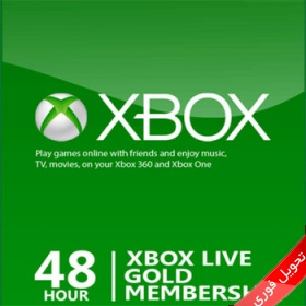 Xbox Live 48 Hour Gold Worldwide Instant Delivery