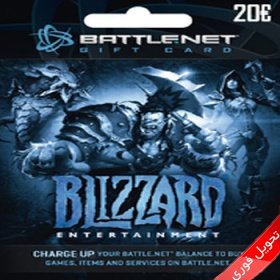 Battle.net Gift Card 20€ EU Instant Delivery