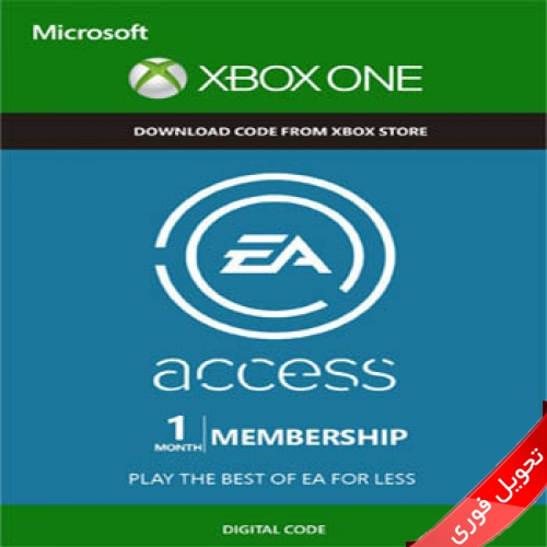 EA Access Card Xbox One 1 Month Instant Delivery