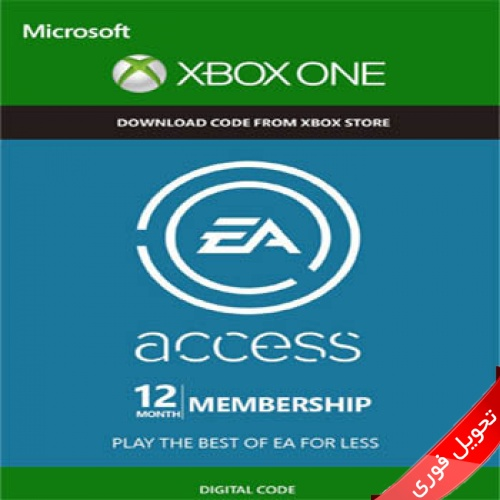EA Access Card Xbox One 12 Month Instant Delivery