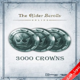 The Elder Scrolls Online 3000 Crown Pack Instant Delivery