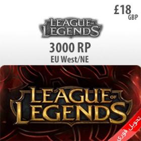 League of Legends 3000 RP Gift Card 18£ EU West/NE Instant Delivery