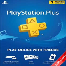 PSN Plus 1 Month US Instant Delivery
