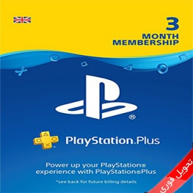 PSN Plus 3 Month UK Instant Delivery