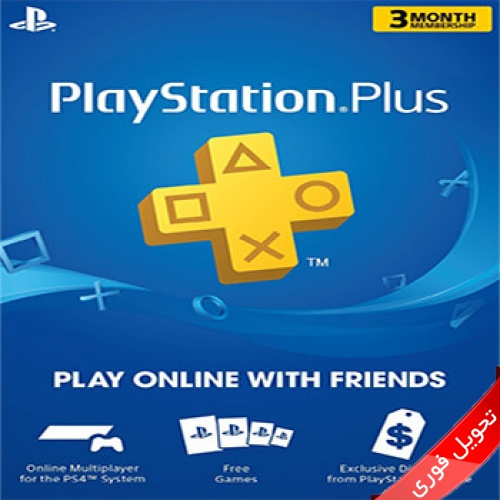 PSN Plus 3 Month US Instant Delivery
