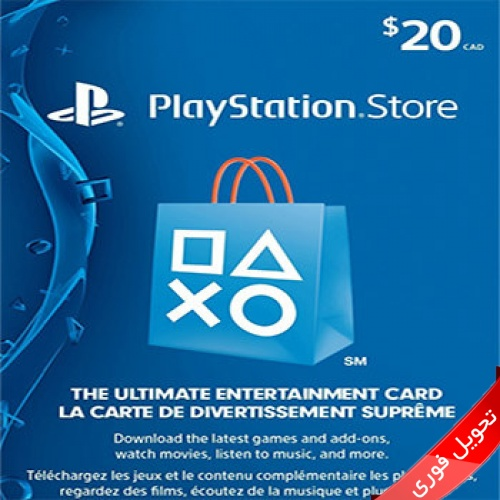 PSN Gift Card 20$ CA Instant Delivery