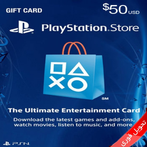 PSN Gift Card 50$ US Instant Delivery