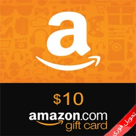 Amazon 10 $ US Gift Card Instant Delivery