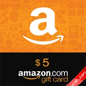Amazon 5 $ US Gift Card Instant Delivery