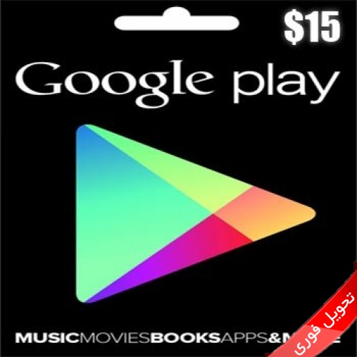 Google Play 15 $ US Gift Card Instant Delivery