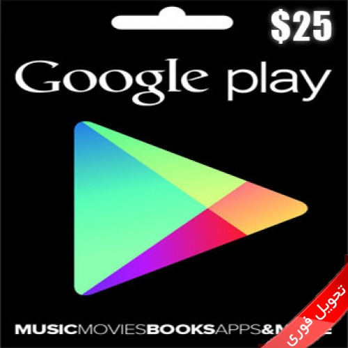 Google Play 25 $ US Gift Card Instant Delivery