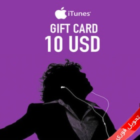 Apple iTunes 10 $ US Gift Card Instant Delivery