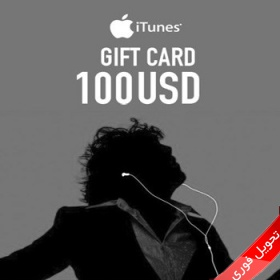 Apple iTunes 100 $ US Gift Card Instant Delivery