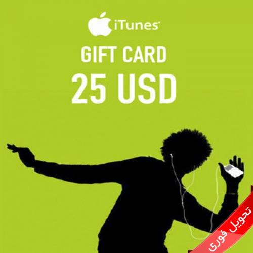 Apple iTunes 25 $ US Gift Card Instant Delivery