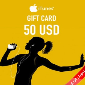 Apple iTunes 50 $ US Gift Card Instant Delivery