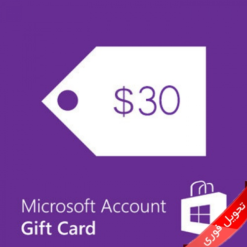 Microsoft Account 30$ US Gift Card Instant Delivery