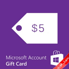 Microsoft Account 5$ US Gift Card Instant Delivery