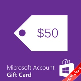 Microsoft Account 50$ US Gift Card Instant Delivery