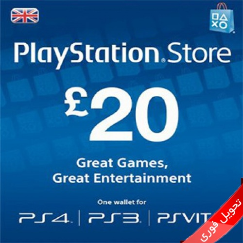 PSN Gift Card 20£ UK Instant Delivery