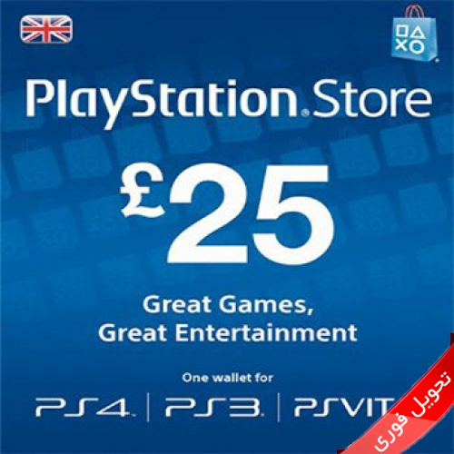 PSN Gift Card 25£ UK Instant Delivery