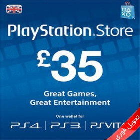 PSN Gift Card 35£ UK Instant Delivery