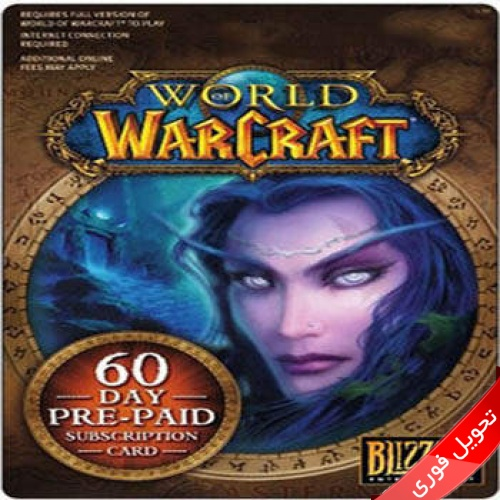 World of Warcraft 60 Days Timecard EU Instant Delivery