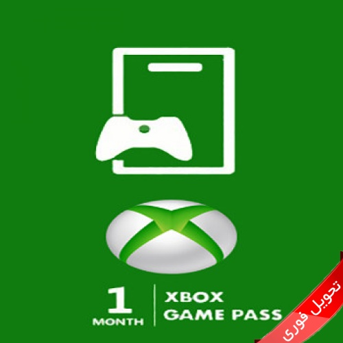 Xbox Game Pass 1 Month Instant Delivery